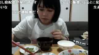 【ニコ生】千野ちゃん vs さんま・肉じゃが