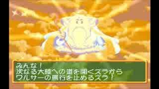 【プレイ動画】ドカポン! 怒りの鉄剣 初級
