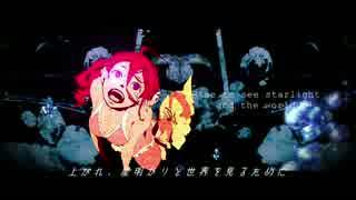 Mermaid / 重音テト