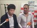 松本ハウスの「ガ!ド!バ!」 #23 〜統合失調症SP〜
