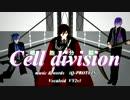 【VY2v3】Cell division -細胞分裂-【オリジナル曲MV】