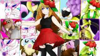 【ポケモンXY】ドット絵と共にBUSTARグラ