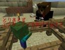 【Minecraft】故郷を探してどこまでも!! 第20夜