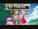【卓遊戯】塔と魔剣と学び舎と 1-エピローグ【SW2.0】