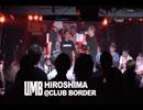 UMB 2014 広島予選 SAMPLE