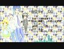 【UTAUカバー】白音家リニューアル記念動画!【我が子誕生祭】