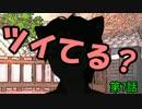 【乱屍2】純須一族の俺屍2クリアに挑戦 第7回