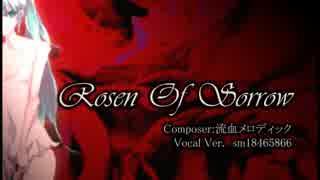 【NNI】 流血メロディック - Rosen Of Sor
