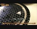 『はま寿司』は回転寿司のホームラン王です