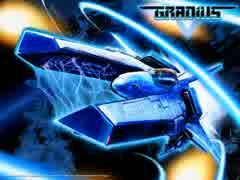 【グラディウスⅤ】Battleship -Stage2&8-