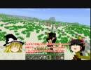 【Minecraft】 豆腐の極地を目指して 13品目 『ゆっくり実況』