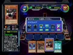 遊戯王 5D's デュエルトランサー実況プレイpart141