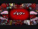 † EX-001 バビロン5人+α合唱†