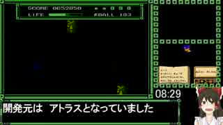 [ゆっくり実況]亀の恩返し RTA 31分38秒