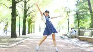 【やっこ】 shake it!踊ってみた【あげ↑てきな!】