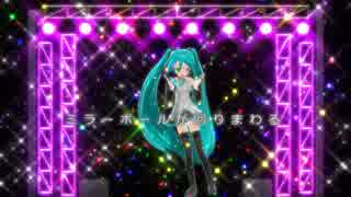 【初音ミク】shake it!【てのひらいぶフェス】