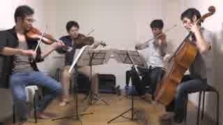 【弦楽四重奏】サガフロ ラストバトル -ア