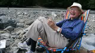 おじいちゃんと、渓流魚を釣って焼いて食
