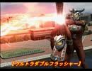 【ゆっくり解説】「ウルトラマンFE3」で【ウルトラマンレオ】を解説Part.2