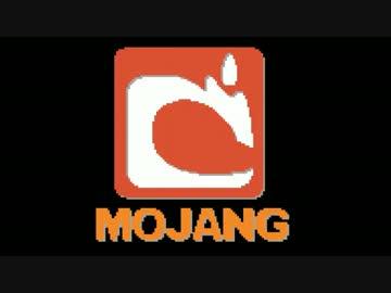 Mojangとは (モージャンとは) [...
