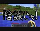 【Minecraft】ありきたりな科学と宇宙 Part59【ゆっくり実況】