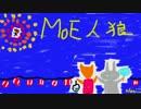 MoE人狼【096】 21名(狼3.狂/狐/占.霊.共2.狩.村11)