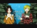 【みはすず】深海少女-koma'n_piano.ver-【歌ってみた】