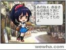 あなろぐUSB(ショートアニメ)