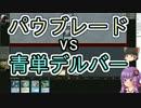 【MTG】ゆかり:ザ・ギャザリング #19.2 尖塔のゴーレム【パウパー】