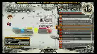【PENDUAL】 紅牡丹 【Hyper】