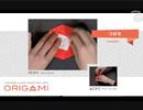 【折り紙】美しい「つばき」を折ってみた(Origami Instructions:camellia)