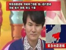 12:28 p.m. on Sept. 16, 2014 緊急地震速報(関東)①
