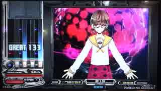 【beatmania IIDX】 1st Stage~ExStageまで part.2 【PENDUAL】