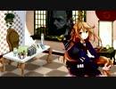 【艦これBGMアレンジ】敵艦隊、見ゆ!【イージーリスニング】