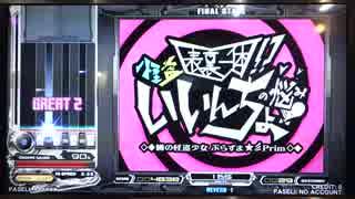 【beatmania IIDX】 表裏一体!?怪盗いいんちょの悩み♥ (SPH) 【PENDUAL】