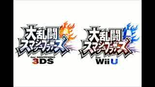 【スマブラ3DS/WiiU】ゲルドの谷