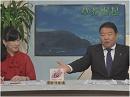 【朝日の背後の敵】日本と世界、右と左のヤルタ・ポツダム体制[桜H26/9/18]