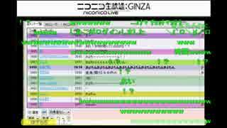 【8/25ニコ生】ガチラブライブ!カラオケ「なわとび」歌った(ゆうすけ) thumbnail