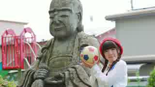 【仏像さんと一緒に?】ようかい体操第一 踊ってみた【ちかちゅう】 thumbnail