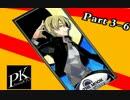 【ゆっくり】物産卓の改造COC!!PK編!! Part3-6