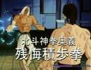 【MUGEN】ボスハルク&DIO前後ランセレバトル Part15