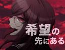 PS Vita 絶対絶望少女 ダンガンロンパ A