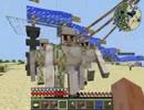 【Minecraft】ほのぼのクラフト! part10【ゆっくり実況】