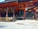 THE 京都八坂神社のスライドShow