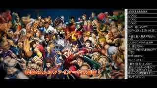 TGS2014 サイキョー格闘ステージ ウメハラ