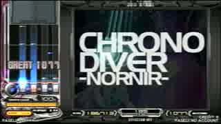 IIDX PENDUAL CHRONO DIVER -NORNIR- SPH☆9