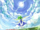 demarcation line【原曲:ルーネイトエルフ】 thumbnail