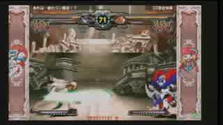 20140919 船橋ファンファンGGXXACPR対戦動画(4/4)