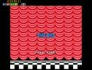 スーパーマリオブラザーズ3 笛なしRTA 53:45.21 Part 4 / 4