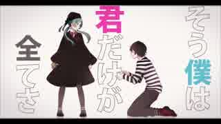 【_恋愛裁判 歌ってみました⇒ver.リボルバー! feat.七瀬】